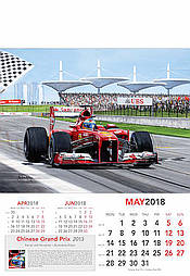 F1 Art Calendar 2018 May Alonso driving Ferrari by Andrew Kitson
