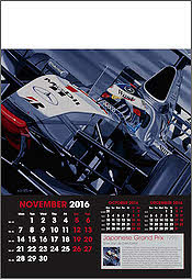 Formula-1 Motorsport Art Calendar 2016 November Mika Haekkinen - by Colin Carter